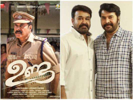Mammootty And Mohanlal Launch The Much-awaited Teaser Of